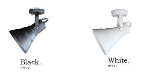 配線ダクトレール用スポットライトダクトレールスポットライト天井照明ライティングレール用スポット照明器具LED対応LEDビーム球E26LEDスポットライトe26E26RAILPAR38K(ブラック)黒E26RAILPAR38W(ホワイト)白照明LEDランプ【beamtec】