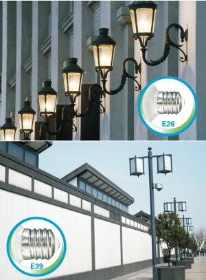 LED街路灯E39/E26LED防犯灯24WLEDコーンライトLED電球電源内蔵演色性:Ra80以上LBG24W電球色:3100KLBG24N白色:4500KLBG24C昼光色:6000K
