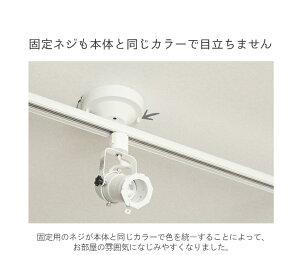 配線ダクトレール1Mライティングレールシーリング用ライティングバー配線ダクトレール天井照明照明器具ペンダントライトスポットライト簡易取付式耐荷重5kg以上レールライト用レール照明DRS100W白DRS100K黒照明LEDランプ