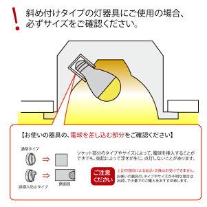 LED電球E17ミニクリプトン55W相当濃い電球色電球色調光器対応LB9717VDビームテック