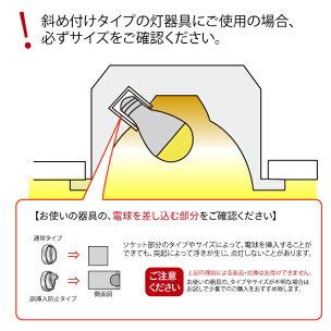 【本日Maxポイント還元中!】LED電球E17ミニクリプトン40W相当電球色昼光色LDA5-E17C40ビームテック