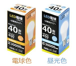 LED電球E17100WLED電球E17電球色昼白色ミニクリプトンLED電球E17口金光の広がるタイプ全方向LED電球E17LED電球型LEDライト100w形相当LB9917A電球色LB9917Y昼白色5000K【ハイスペック型】