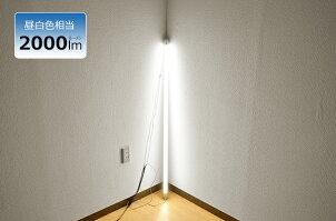 LED蛍光灯40W直管電球色昼白色LT40K-IIIビームテック
