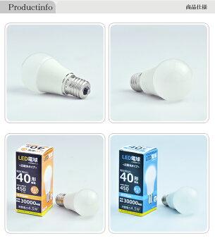 LED電球E1740w相当電球色/昼光色ミニクリプトン電球40wledミニクリプトンe17ミニクリプトン形広配光LEDライトLDA5L-E17C40電球色2700KLDA5D-E17C40昼光色6000K【beamtec】