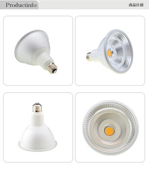 【本日Maxポイント還元中!】LED電球スポットライトE26ハロゲン150W相当電球色調光器対応LSBM6126AVDビームテック