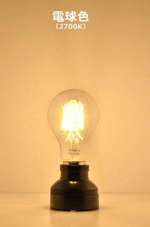 【本日Maxポイント還元中!】LED電球E2640W相当電球色フィラメントシャンデリア電球クリアー電球レトロ北欧調光器対応LDA4-F-BTSビームテック