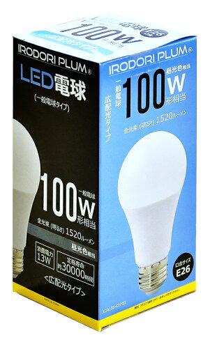 4個セットLED電球E26100W相当電球色昼光色LDA13-C100II--4ビームテック