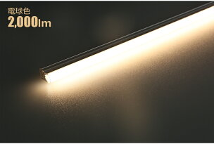 LED蛍光灯40W直管器具一体型ベースライト電球色昼白色T5LT40