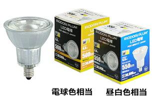 LED電球E1150w形相当JDRΦ50ハロゲン電球タイプビーム角38°ハロゲン電球形led電球e1150w60wハロゲンLEDスポットライトハロゲン形ledランプledライト照明LEDランプ電球ledLDR6L-E11電球色2700KLDR6L-E11昼白色5000K【beamtec】