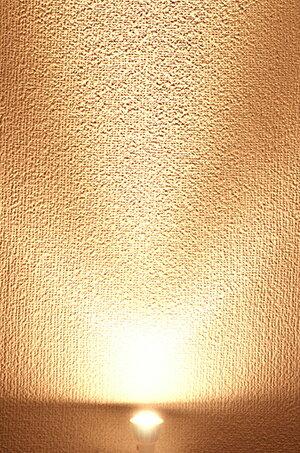 【新商品!】【ハロゲンランプの代替E11口金/3W/狭角:15°】LEDスポットライト(φ35)AC100VLED電球演色性Ra80以上LS3511Y昼白色:5000K【beamtec】