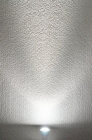 【新商品!】ダイクロハロゲン電球形LED電球【E11口金/14W/狭角:15°】LEDスポットライト(φ70)AC100VLED電球14W(100W型相当※直下照度で比較した場合)演色性:Ra80以上LS7911A電球色:2700KLS7911Y昼白色:5000K【beamtec】
