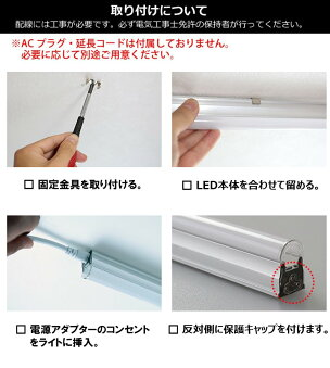 LEDベースライト直管40形電球色昼白色T5LT40ビームテック
