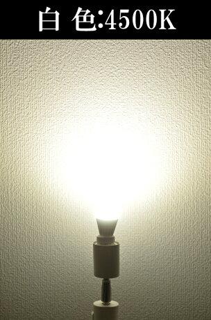 LED電球E17ミニクリプトン45W相当電球色白色昼光色LB9317ビームテック