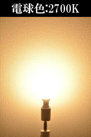 LED電球E17ミニクリプトン55W相当濃い電球色電球色調光器対応LB9717VD
