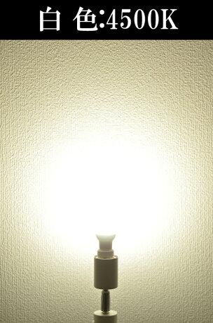 50個セットLED電球E17ミニクリプトンボール球55W相当濃い電球色電球色白色昼光色調光器対応LB9717D--50ビームテック