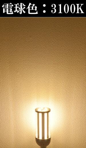 LED街路灯E39/E26LED防犯灯24WLEDコーンライトLED電球電源内蔵演色性:Ra80以上LBG24W電球色:3100KLBG24N白色:4500KLBG24C昼光色:6000K【beamtec】