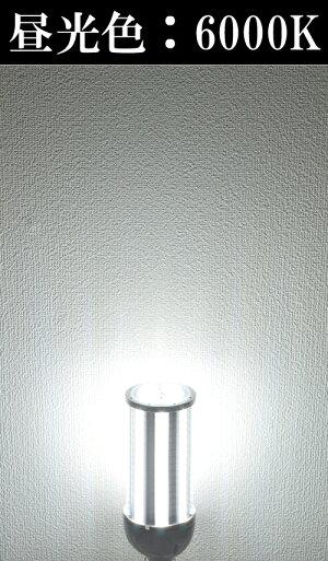 【訳あり】LED電球コーンライト水銀灯E39E26100W相当電球色白色昼光色LBG24ビームテック