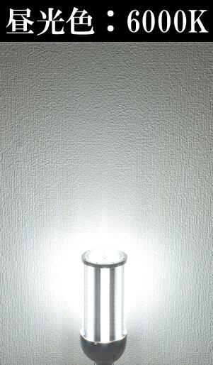 在庫限りLED水銀灯LED水銀灯コーン型口金選択可E39E26消費電力24W水銀灯100W相当LED防犯灯街路灯水銀ランプLEDコーンライトLED街路灯LED電球LBG24W電球色2760lmLBG24N白色2800lmLBG24C昼光色2850lm照明LEDランプ
