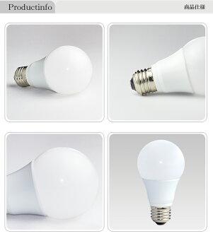 10個セットLED電球E26100W相当電球色昼白色LDA12-G/Z100/BT--10ビームテック