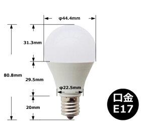 10個セットLED電球E17ミニクリプトン60W相当電球色昼光色LDA7-E17C60--10ビームテック