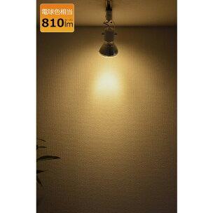 LED電球スポットライトE26ハロゲン100W相当電球色昼白色LDR10-W38ビームテック