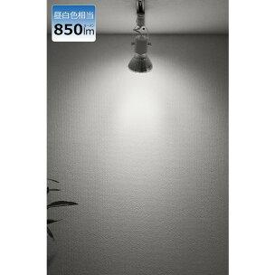 【本日Maxポイント還元中!】LED電球スポットライトE26ハロゲン100W相当電球色昼白色LDR10-W38ビームテック