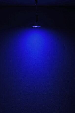 LED電球スポットライトE26ハロゲン150W相当赤緑青橙LDR17RGBO-W38ビームテック
