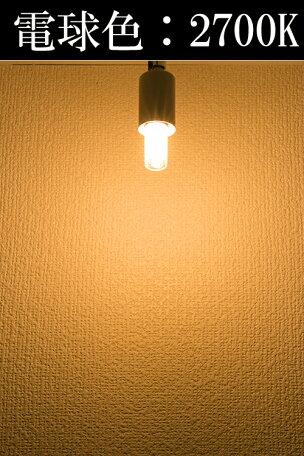 【本日Maxポイント還元中!】LED電球E17ナツメ球T型電球色LDT1L-E17-4Wビームテック