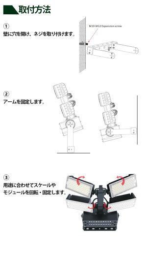【本日Maxポイント還元中!】LED投光器720W投光器LED屋外看板駐車場作業灯防犯灯LET720ビームテック