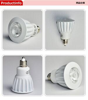 LED電球E1135W相当JDRφ35狭角15°ハロゲン形LED電球LEDハロゲン電球LEDスポットライトe11ハロゲンタイプハロゲン電球タイプ【ハロゲンランプの代替】LS3511A電球色2700KLS3511Y昼白色5000K照明LEDランプ【beamtec】