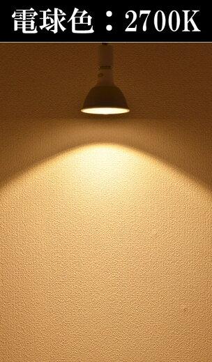 LED電球スポットライトE26ハロゲン150W相当電球色昼光色LSB6126ビームテック