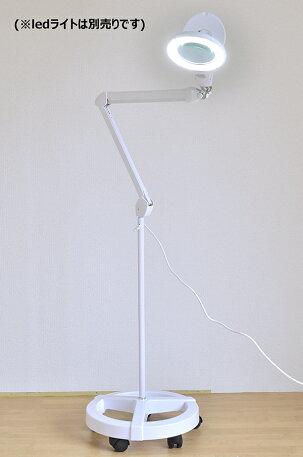 【訳あり】LEDスタンドLEDアームデスクライトの専用照明器具SMP-2照明LEDランプビームテック