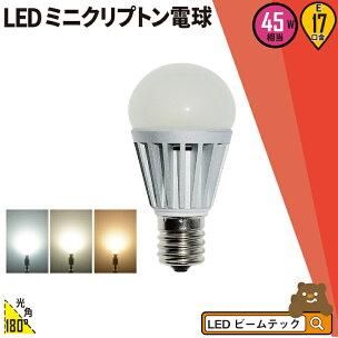 LED電球E17ミニクリプトン形LED小型電球4W(45型相当※直下照度で比較した場合)長寿命節電対策LB9317電球色:2700K白色:4500K昼光色:6000K