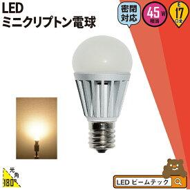【数量限定】LED電球 E17 ミニクリプトン 45W 相当 180度 密閉器具対応 虫対策 電球色 470lm LB9317MA ビームテック