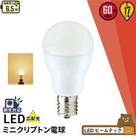LED電球 E17 ミニクリプトン 100W 相当 220度 調光器対応 虫対策 電球色 856lm LBP9717AD-II ビームテック