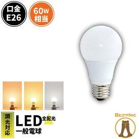 【実質無料!?お得なクーポン配布中!】LED電球 一般電球形 E26 60W 調光器対応 全方向 IRODORI PLUM LDA6-G/Z60/D/BT ビームテック