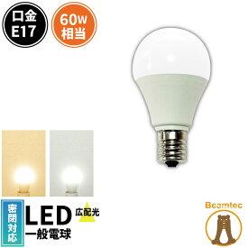 LED電球 E17 ミニクリプトン 60W 相当 180度 密閉器具対応 虫対策 電球色 760lm 昼光色 760lm LDA7-E17C60 ビームテック