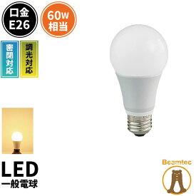 LED電球 E26 60W 相当 330度 密閉器具対応 調光器対応 虫対策 電球色 860lm LDA8LD-C60 ビームテック