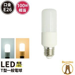 LED電球E26100W相当電球色昼光色LDT12-100Wビームテック