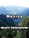 サービス メキシコ シェラマードレ