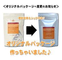 カフェインレス(デカフェ)紅茶ダージリンFOP100%/70g