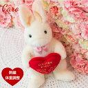 【うさぎ ウエイトドール】カーロ(ハート刺繍有り)1体ウサギ ウェイトドール