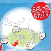 【土日もあす楽対応♪】因幡電工洗濯機用防振かさ上げ台ふんばるマン1セット(4個入)OP-SG600/洗濯機置き台