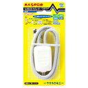 【メール便送料無料】マスプロ VU/BS(CS)セパレーター(分波器) CSR7D-P(csr7d) / MASPRO csr7dp