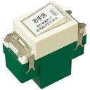 【メール便送料無料】Panasonic【WN5276】パナソニック 埋込トイレ換気スイッチ(換気扇消し遅れ3分) 10A/100V/AC(ファ…