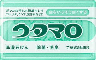 【メール便送料無料】東邦 ウタマロ石けん 133g / 除菌・消臭 ガンコな汚れに!