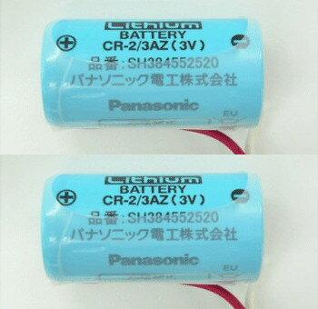 【追跡付メール便送料無料】【2個セット】パナソニック SH384552520 住宅用火災報知器 交換用リチウム電池 /Panasonic