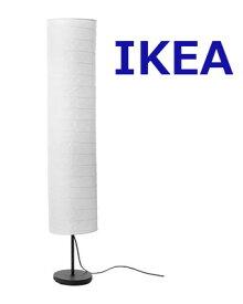 【土日もあす楽対応♪】IKEAイケア HOLMO フロアランプ 高さ116cm / ホルモー ムードランプ