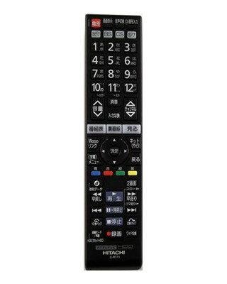 【メール便送料無料】C-RTT1 日立 Wooo 純正テレビリモコン ※C-RS4、C-RS5、C-RP8、C-RP9、C-RT1代用[後継品] リモコン / HITACHI TVリモコン CRTT1
