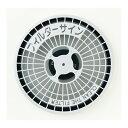【土日もあす楽対応♪】【送料無料】パナソニック ANH2208-4780 電気衣類乾燥機 フィルターカバーセット / Panasonic …